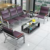 辦公沙發簡約現代單人三人位接待會客商務鐵架辦公室沙發茶幾組合 艾莎嚴選YYJ