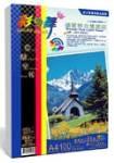 雷射家族-優質特白雪面紙 165g A4