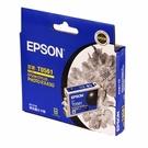 T075150 EPSON 原廠 黑色墨水匣 適用 STYLUS C59/C59mini/CX2900/CX2900mini
