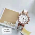 『Marc Jacobs旗艦店』現貨 Michael Kors 美國代購 MK5774 玫瑰金迷漾白色晶鑽三眼腕錶|100%全新正品|