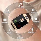 智慧手環 智慧打電話手錶男女孩 三防黑白無指針概念多功能手環潮 igo 玩趣3C