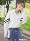 新款秋冬學院POLO衫百搭長袖白襯衫女寬鬆學生條紋襯衣 米希美衣