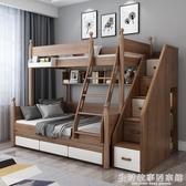 子母床北歐上下床雙層床高低床成人簡約現代上下鋪木床實木兒童床子母床YTL
