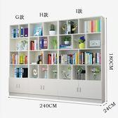 書架書櫃簡約現代簡易書櫥落地自由組合兒童置物架儲物收納櫃帶門