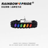 手鏈 RainbowPride六色彩虹編織手鏈戶外手繩可調鋼扣傘繩LGBT驕傲手環 小衣里