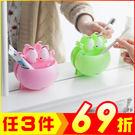 創意可愛卡通強力吸盤式牙刷架 愛上刷牙【AE04268】i-Style居家生活