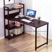 電腦桌 電腦台式桌家用簡約 經濟型電腦書桌一體桌子簡易寫字桌FA【寶貝開學季】