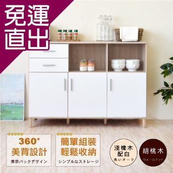 HOPMA 典藏三門二抽廚房櫃 D-C186BR/D-C186MH【免運直出】