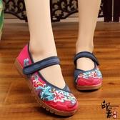 帆布撞色繡花鞋布鞋民族風復古粘扣單鞋廣場舞蹈鞋 萬聖節鉅惠