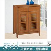 《固的家具GOOD》229-2-AD 一路發3尺實木鞋櫃【雙北市含搬運組裝】