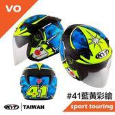 【東門城】KYT VO #41 (藍黃) 選手彩繪 半罩式安全帽