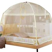 蒙古包蚊帳學生宿舍1.2米床免安裝2018新款網紅雙人家用1.5m床1.8『夏茉生活』YTL