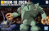 鋼彈模型 HGUC 1/144 MSN-10 ZOCK 索克/佐克 TOYeGO 玩具e哥
