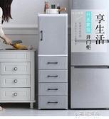 快速出貨 夾縫收納櫃抽屜式衛生間塑料儲物櫃子窄縫廚房置物架   【新年免運】
