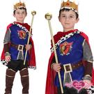 兒童角色扮演 紅藍 凱旋小王子 萬聖節童...