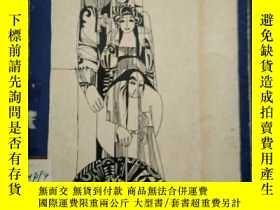 二手書博民逛書店Russian罕見folk talcs(館藏)Y19725 出版