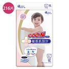 GOO.N大王 日本境內敏感肌黏貼型紙尿褲L54*4包(箱)【愛買】