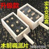 實木艾灸盒隨身灸六柱6針孔木制溫灸器頸腰腹背部全身八髎穴家用
