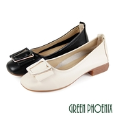 BA-20897 女款素食娃娃鞋 素食皮革素色方形釦水鑽低跟娃娃鞋【GREEN PHOENIX】