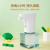 消毒噴霧器 感應式酒精噴霧消毒器自動鍵控手部消毒凈手器噴淋器  維多