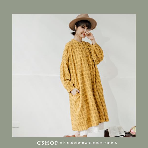 洋裝   向陽葉片質感磨毛棉麻洋裝   單色-小C館日系