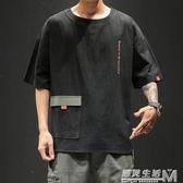 夏季中國風男士短袖t恤寬鬆加肥加大碼潮流胖子純色日系半袖 遇見生活