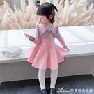 洋裝女童秋裝針織連身裙中小童寶寶洋氣公主裙子秋冬學院風毛衣裙 快速出貨
