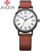 JULIUS 聚利時 我的小宇宙立體刻度皮錶帶腕錶-經典咖啡/33mm 【JA-911E】