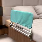 【Famica】睡眠專用床護欄