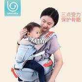 腰凳多功能嬰兒背帶前抱式新生兒寶寶坐單凳夏季透氣嬰兒腰凳【全館免運八五折】