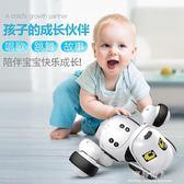 遙控玩具 智慧機器狗遙控說話會走的小狗機器人男女孩兒童玩具1-2-3-6周歲 完美情人
