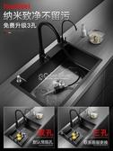 德國洗菜盆納米水槽 單槽廚房304不銹鋼洗碗槽黑色水池家用洗碗池 交換禮物 YYP