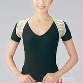 衣女士成人學生含胸治直背開肩開背隱形薄帶 麥琪精品屋