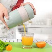 軍勝榨汁杯手動榨汁機迷你壓橙子汁榨汁器榨汁機家用水果小型