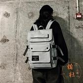 韓版百搭筆電包工裝學生包包戶外徒步旅行包【橘社小鎮】