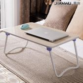 書桌筆記本電腦桌床上用小桌子可折疊桌