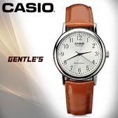 CASIO卡西歐 手錶專賣店 MTP-1095E-7B 指針男錶 皮革錶帶 生活防水 礦物防刮玻璃