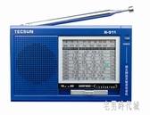老年人便攜收音機 多波段收音機 zh3553【宅男時代城】