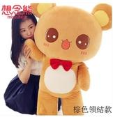 幸福居*想念熊毛絨玩具熊結婚布娃娃玩偶抱枕公仔抱抱熊情侶生日禮物女生(尺寸:80公分)
