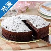 6吋布朗尼蛋糕/盒(A)【愛買冷凍】