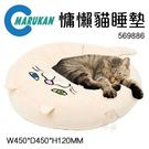 ◆商品規格◆ W450*D450*H120MM