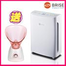 (獨家送)BRISE C200-全球第一台人工智慧空氣清淨機 加贈CONAIR美容保濕蒸臉機(送濾網吃到飽一年)