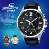 CASIO 卡西歐 手錶專賣店 EDIFICE EFV-500L-1A 男錶 真皮錶帶 礦物玻璃 防水 日期 秒錶