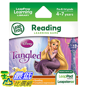 [106美國暢銷兒童軟體] LeapFrog Disney: Tangled Learning Game (for LeapPad Tablets and LeapsterGS)