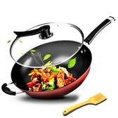 完美太太炒鍋不粘鍋無油煙鍋鐵鍋家用多功能炒菜電磁爐煤氣灶適用