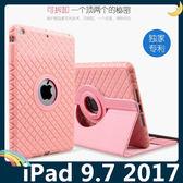 iPad 9.7吋 2018新款 分離式360度旋轉保護套 軟殼 可拆卸側翻皮套 支架 插卡 鬆緊帶 平板套 保護殼
