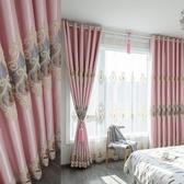 歐式繡花窗簾客廳2019新款臥室遮光3米高窗簾布高檔大氣    麻吉鋪
