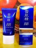 KOSE 高絲 雪肌精 防護淨白保濕 BB霜 SPF40 (02自然膚) 27ml