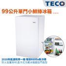 TECO 東元 99公升單門小鮮綠冰箱 R1091W