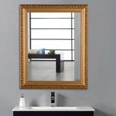 化妝鏡 歐式實木粘貼浴室鏡子化妝梳妝洗手間廁所衛生間貼墻帶框免打孔【快速出貨八折搶購】
